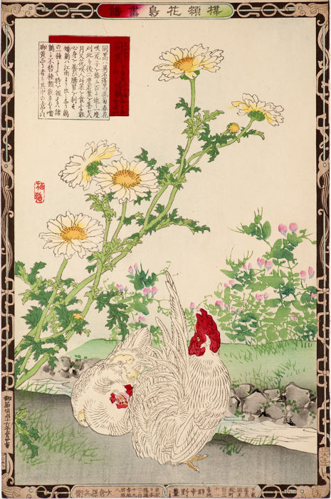 "Original coloured woodcut by Kono Bairei (1844-95) - from the series ""Bairei kacho gafu"" - Japan - 1883"