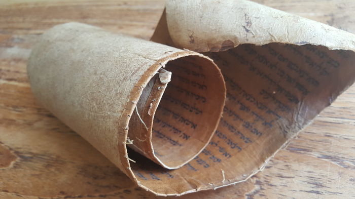 "onbekend - Torah scroll, Book of Exodus ""parsha"", Morocco - 16th century?"