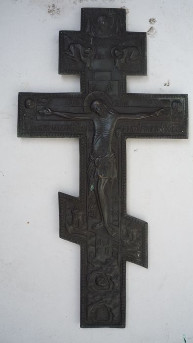 Russian bronze Priest cross - 19 century