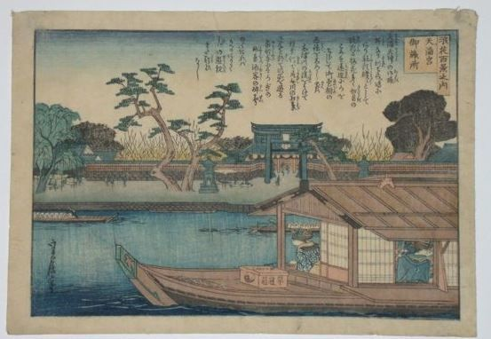 "Original woodblock print by Hasegawa Sadanobu (1809-89) - 'The Temporary Shrine of the Tenman-gû' - From the series ""One Hundred Views of Osaka"" - Japan - ca. 1869-70"