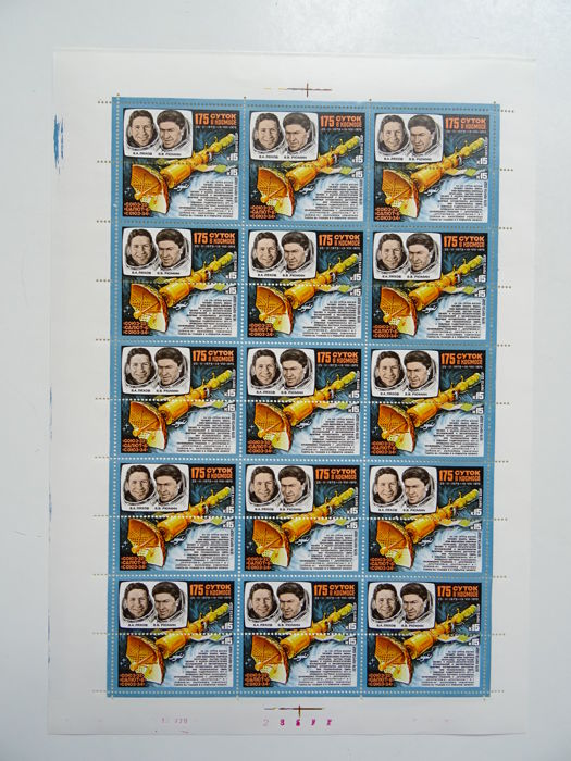 Sovjet-Unie 1963/1990 - Folder with sheets with over 7,000 stamps in complete sheets - Michel 2827-6155