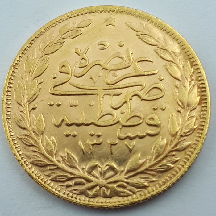 Turkey - 100 Kurush AH1327/7 (1915) Resat Altin - Gold