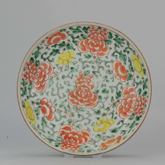 Lovely Famille Verte Serving Plate - China - Kangxi Period - circa 1700