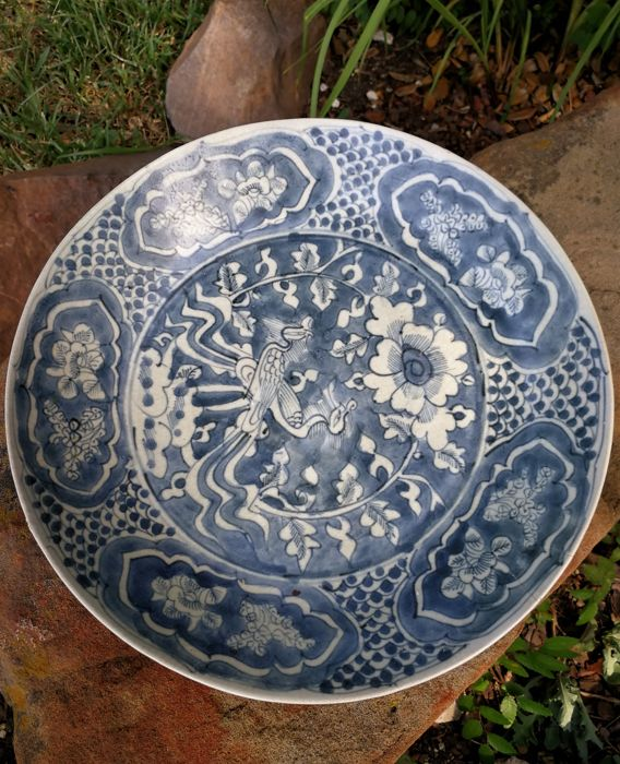 Antique Chinese Ming Dy Blue/&White Porcelain *people* plate