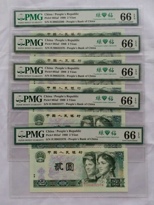 China - 5 X 2 yuan running serial number Yuan 1980 - Other