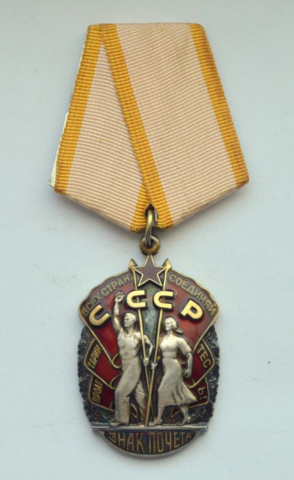 "Rusland - Order ""Medal of Honor"" with number - Zilver"