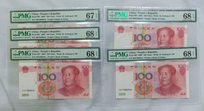 China - Lot of 5 x 100 yuan 2005 superb low running serial number 00000041 to 45