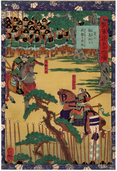 "Original woodblock print by Utagawa Yoshitsuya (1822-1866) - 'The commanders Umeshima and Konoshita' - From the series ""Fifty-four Battle Scenes from the Story of Hisago"" - Japan - 1864"