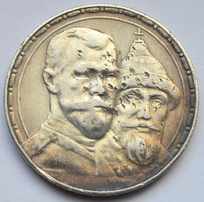 Rusland - 1 Rouble 1913 '300 years of Romanov's Dynasty' - silver