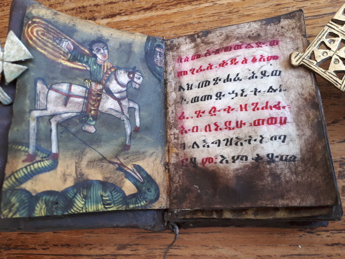 Manuscript; Handwritten and illuminated Coptic bible/prayer book - 19 century