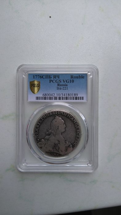Rusland - 1 Rouble 1776 - Zilver