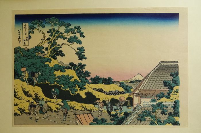 "Woodblock print by Katsushika Hokusai (1760-1849) (Takamizawa Ukiyoe Kenkyusho reprint) - ""Surugadai in the Eastern Capital"" (""Toto Sundai"") from the series Thirty-six Views of Mount Fuji - Japan - 2nd half of the 20th century"