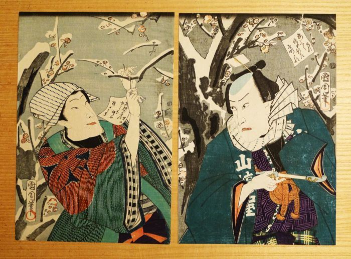 Two original woodblock prints by Toyohara Kunichika (1835-1900) - Kabuki actors - Japan - 1865