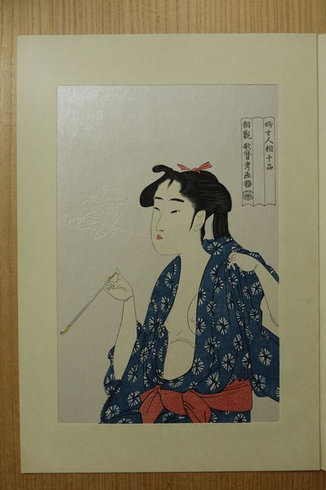 """Woodblock print by Kitagawa Utamaro (1753-1806) (reprint by Adachi) - 'A pipe-smoking woman' from the series """"Ten Types in the Physiogonomic Study of Women"""" - Japan - 2nd half of 20th century"""