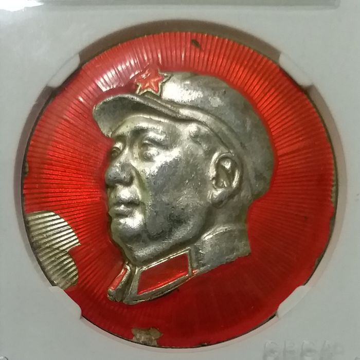 China - Medal/Badge 1968 'Mao Zedong'