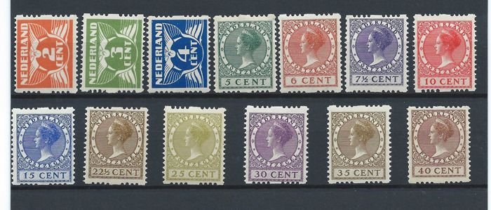 Netherlands 1926/1927 - Double-sided rolling tooth - NVPH R19/R31