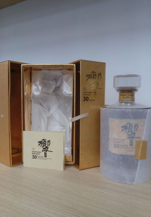 Suntory Hibiki 30 Years Old with special Golden box