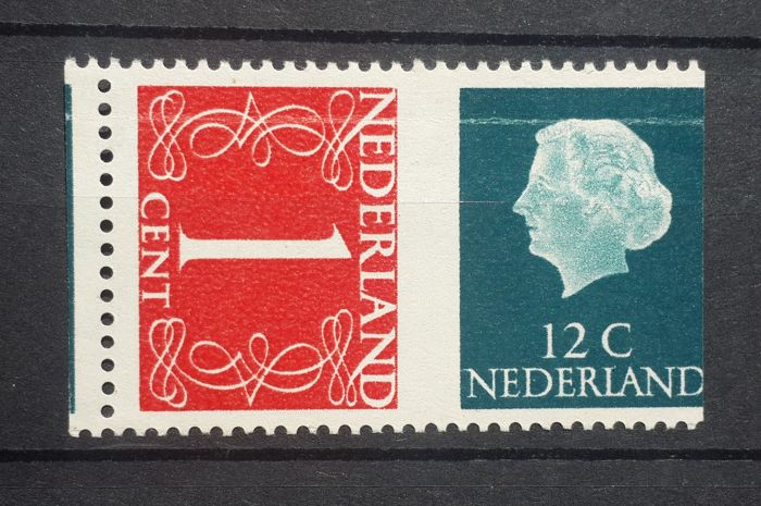 Netherlands 1969 - Combination, misprint: middle tooth - NVPH PB 8