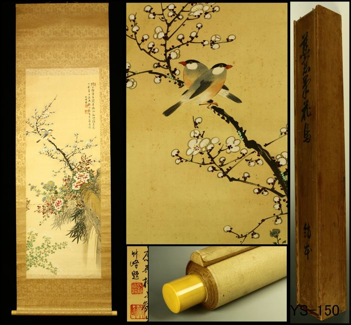 bfd8f93fbe7a Hand painted hanging scroll Nanga Painting - Signed  Chikuho  竹峰 -