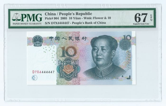 China - 10 Yuan 2005 - Pick 904 - PMG 67 Superb Gem UNC - EPQ