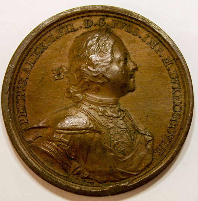 Rusland - Medal  XVIII/XIX Century Peter the Great, Reval (Tallinn) Taken - Other