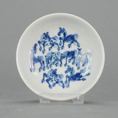 Unusual 19/20C Chinese Porcelain Dish with Horses Marked Base - China - 19/20C