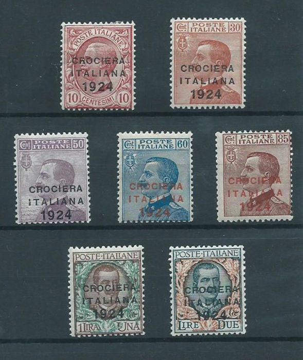 Italy Kingdom 1924 - Italian Cruise in Latin America full set - Sassone N. S32