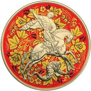 Russie - 3 Ruble 2010  Saint George Hohloma I - Yellow Gold - 1 oz - Argent