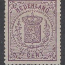 Netherlands 1870 - Arms stamp - NVPH 18A