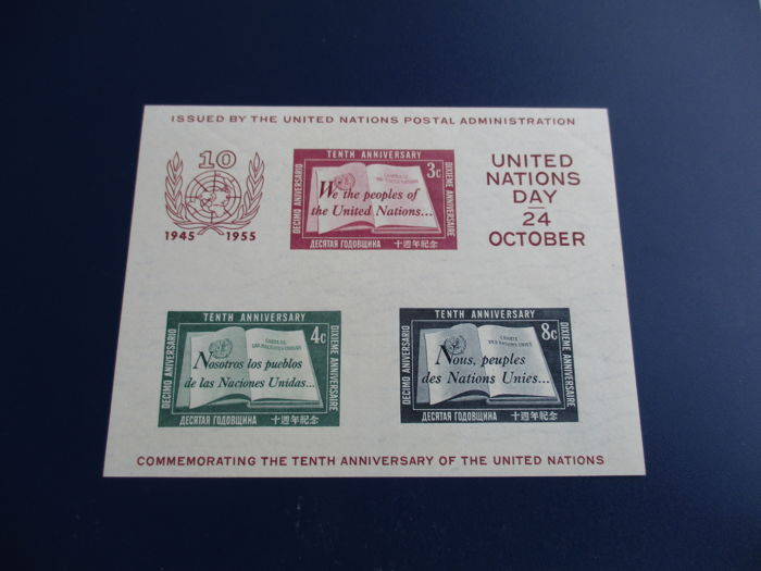 United Nations UN New York 1955/1955 - Block1 type II - Michel Bl 1