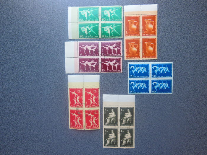 Bulgaria 1954/1991 - Accumulation of partial stamp sheets