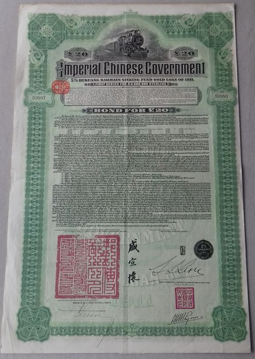 Imperial Chinese Goverment Hukuang Railway Loan of 1911 - Uncanlled - Papier
