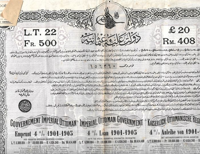 Obligation Lt22 500 Fr Istanbul 1905 Government