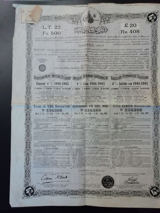 "Obligation L.T.22 (500 FR) Istanbul 1905, Government Imperial Ottoman loan of 4% 1901 1905 ""دولت علية عثمانية"""