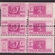 Stamps Auction (Italian Republic)