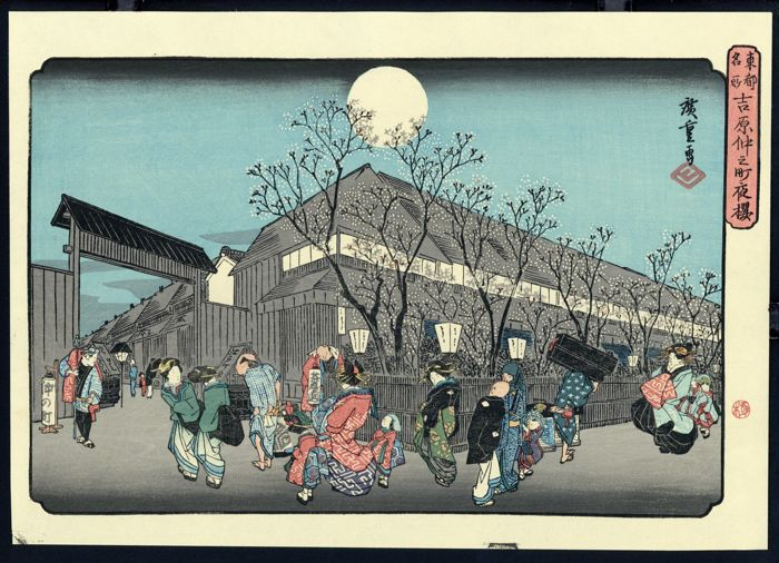 Houtblok print (herdruk), takamisawa - Utagawa Hiroshige (1797-1858) - Cherry Blossoms at Night on Naka-no-chô - ca. 1965