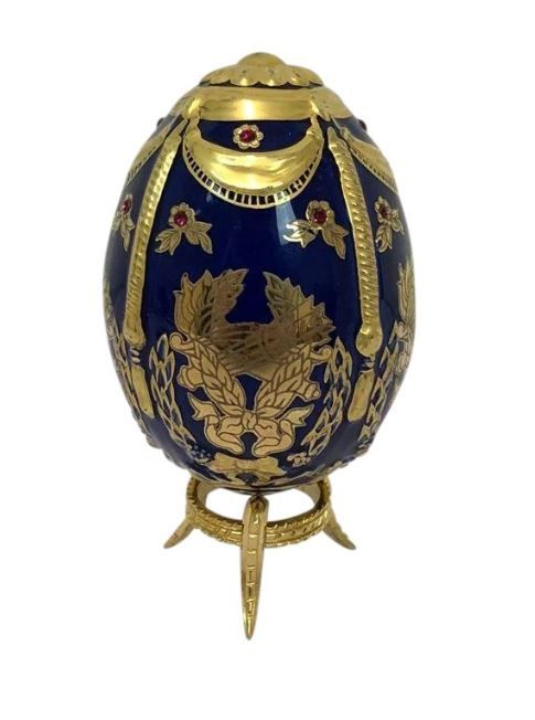 Faberge Imperial Jeweled Egg by Franklin Mint - Heritage Of The Czars - Ca. 1990