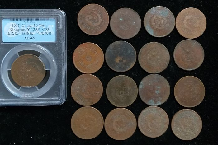 China -  Lot various copper coins  1905