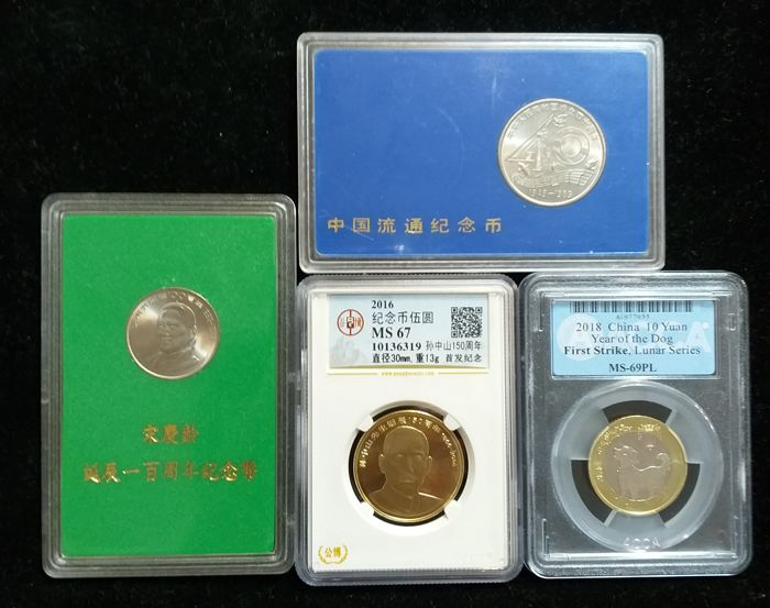 China -  Lot of 4 various China Modern commemorative coins    1989-2018