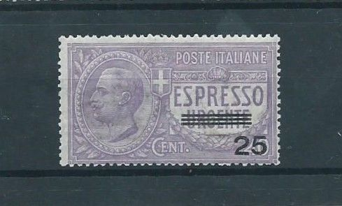 Italy 1917 - Emergency overprinted, not issued, MNH. - Sassone 3