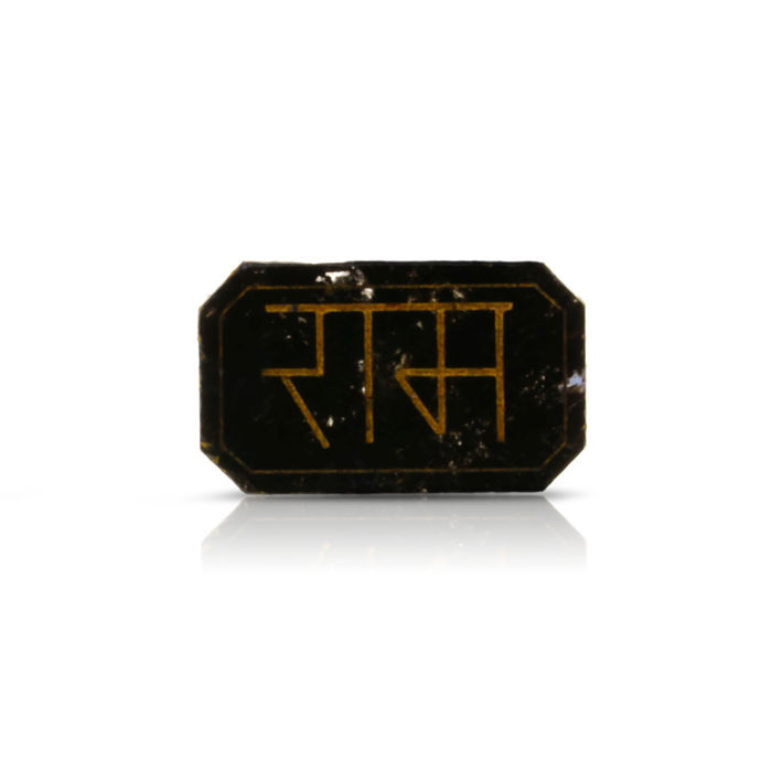 "2.66 ct. Treated Black Radiant Shape Diamond tile with Sanskrit Inscription in Golden ""Lord RAMA""."