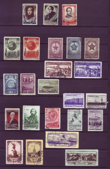 Unione Sovietica 1939/1954 - Collezione di francobolli - Michel between 726 and 1701
