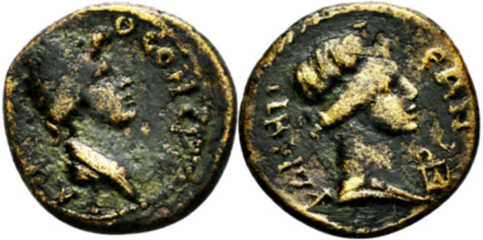"Roman Empire - Provincial. Mysia. Pergamon Pseudo-Autonomous. AE, time of Claudius/Nero, 41-68 AD. ""Senate & Roma. Lituus on both sides"""