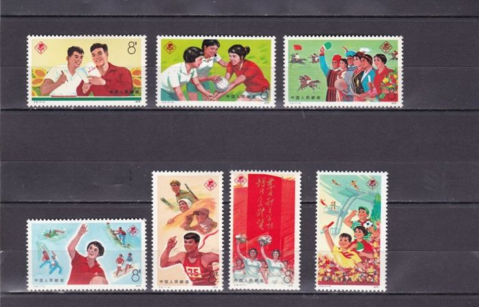 China - 1975 - Nationale sporten - Yvert 1976/82