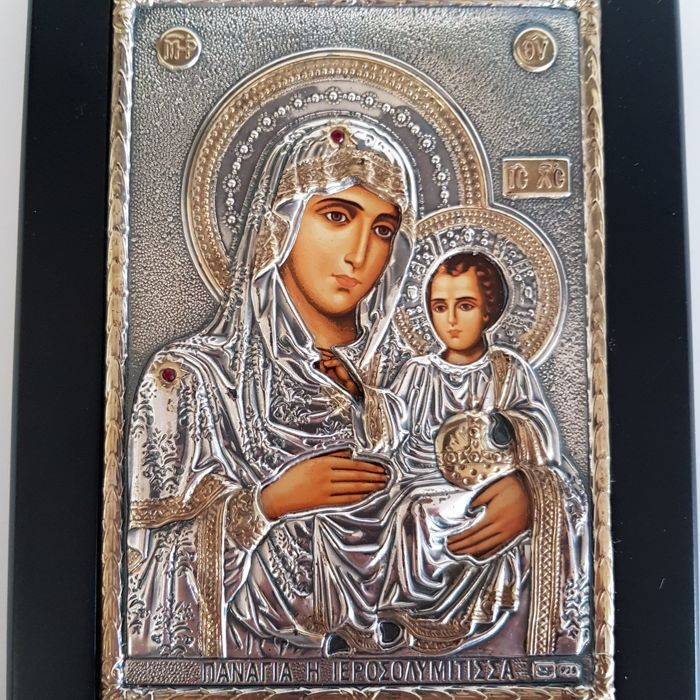 Our Lady of Jarusalem, 925 Silver