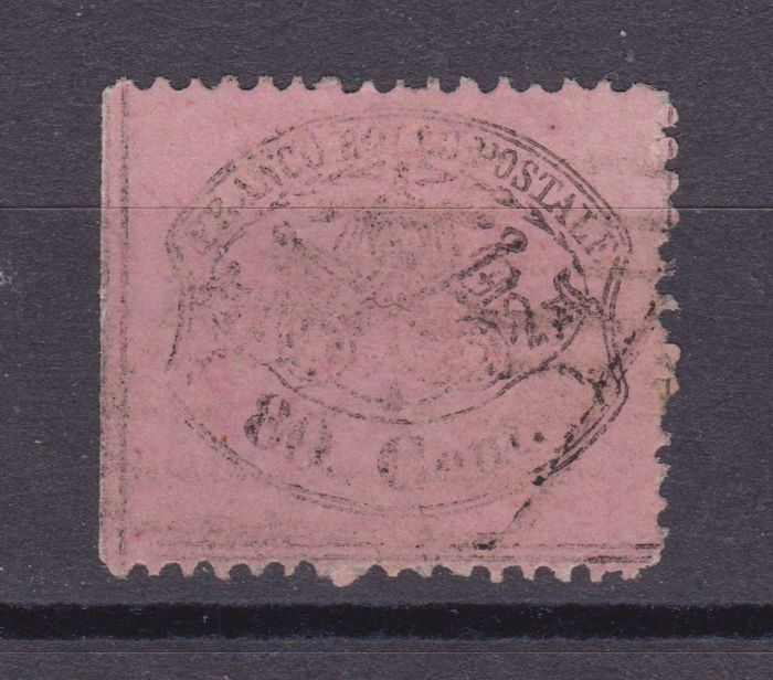Italy - Papal State 1868 - 80 cents lilac pink - Sassone N.30b