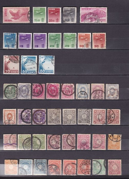 Japan 1875/1997 - Veel postzegels