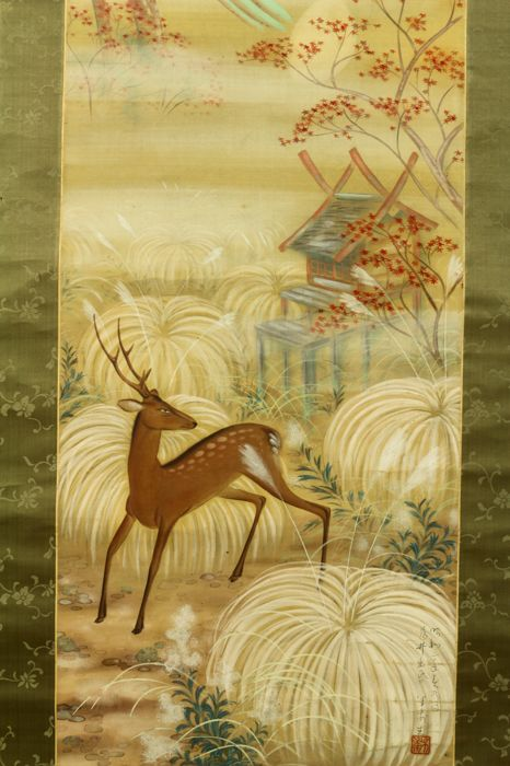 "Hand painted hanging scroll - Signed 'Hanpo' 半甫 - ""Deer"" - Japan - ca. 1928 (Showa Period)"