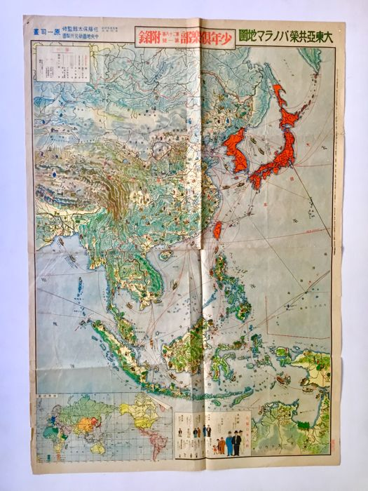 China, Asia; K.Takashiro and Y.Sato - Greater East Asia Co-Prosperity map - 1940