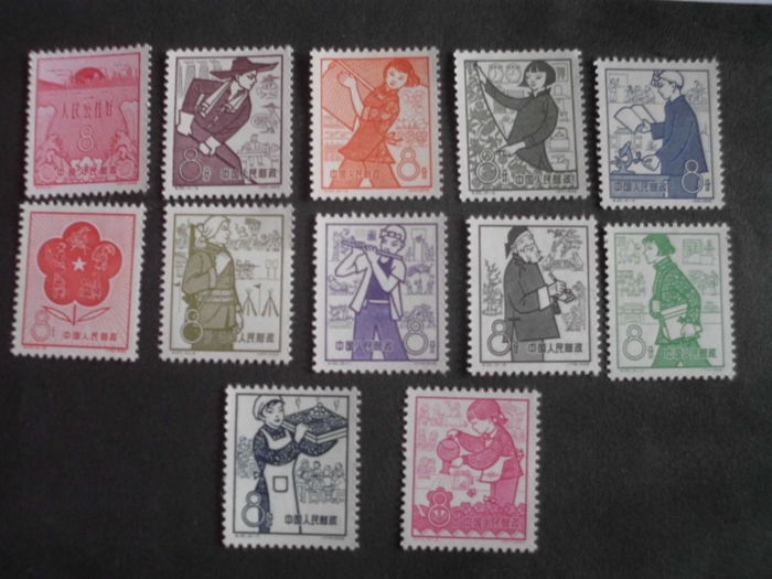 China - Volksrepubliek China sinds 1949 1955/1959 - Postzegels uit de Volksrepubliek China - Michel MI Nr.:454-465, MI 278-281